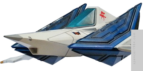 Star Fox Arwing